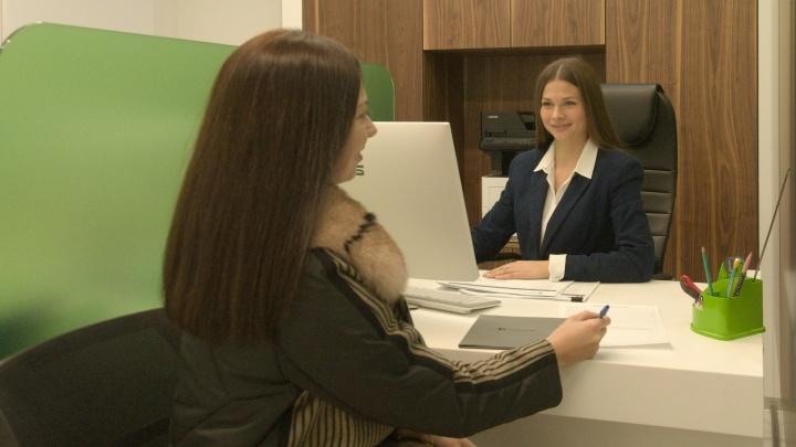 Банк «Фридом Финанс» открыл современный офис в Ярославле