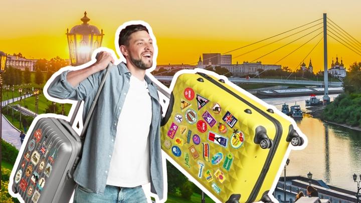 Пакуем чемоданы: как сменить город по работе