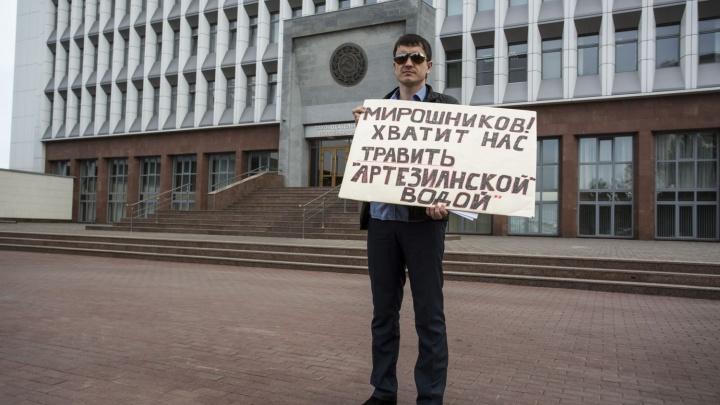 Возмущенные плохой водой жители новостройки устроили пикет у Заксобрания