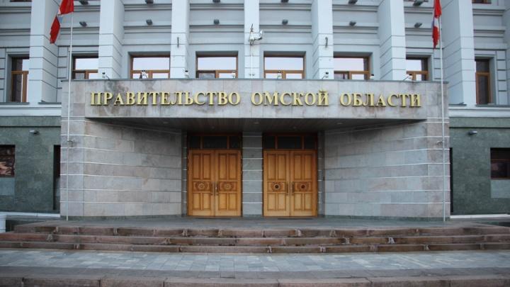 В правительстве Омской области сегодня назначили и переназначили 13 замов министров