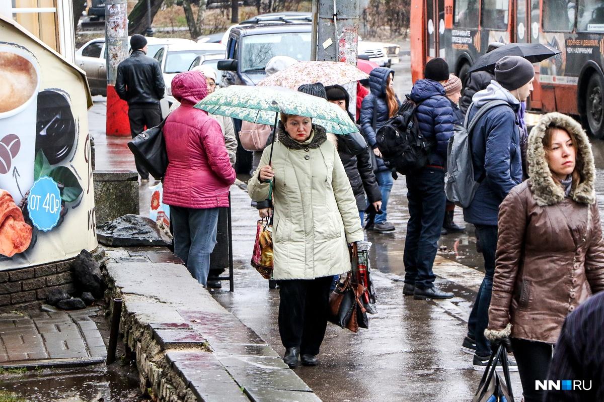 Сильный дождь имокрый снег накроют Нижегородскую область 21ноября