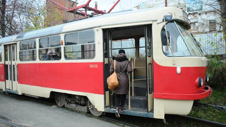 В мэрии Екатеринбурга рассказали, как будут ходить трамваи во время перекрытия улицы 8 Марта
