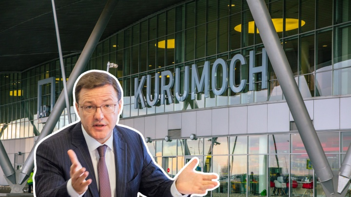 Самарские чиновники заказали VIP-обслуживание в аэропортах