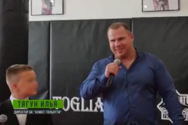В ролике, посвященном открытию в Тольятти клуба «Ахмат», Илья Тягун фигурировал в титрах как директор