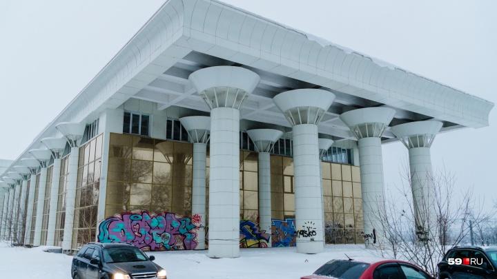 Минэк Пермского края готовит конкурс на лучший бизнес-проект по использованию места под ДК «Телта»