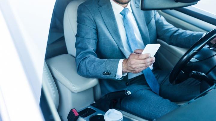 Познакомиться со своим водителем такси теперь можно перед поездкой