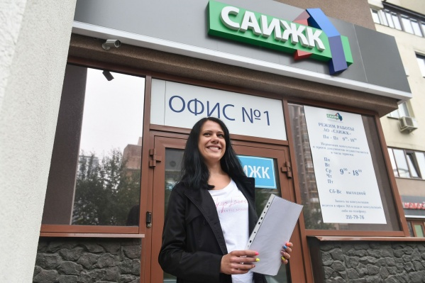 АО «Свердловское агентство ипотечного жилищного кредитования» на рынке более 16 лет