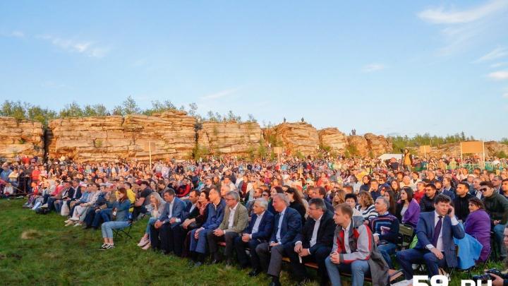Опера на закате собрала сотни зрителей: смотрим фоторепортаж с фестиваля «Тайны горы Крестовой»