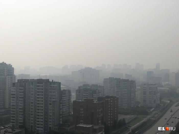 Дымка в Екатеринбурге 24 июля