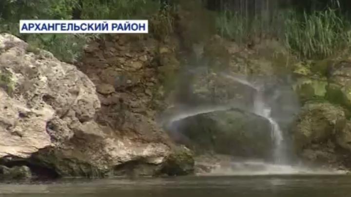 Въезд на Ассинский зеркальный водопад в Башкирии сделали платным