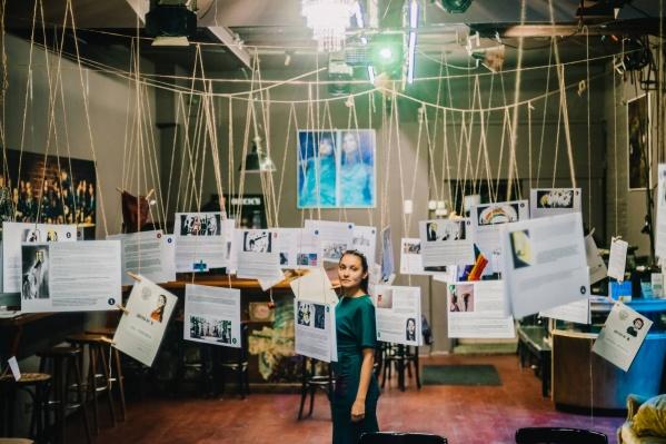 В Берлине выставка прошла с 3 по 5 октября