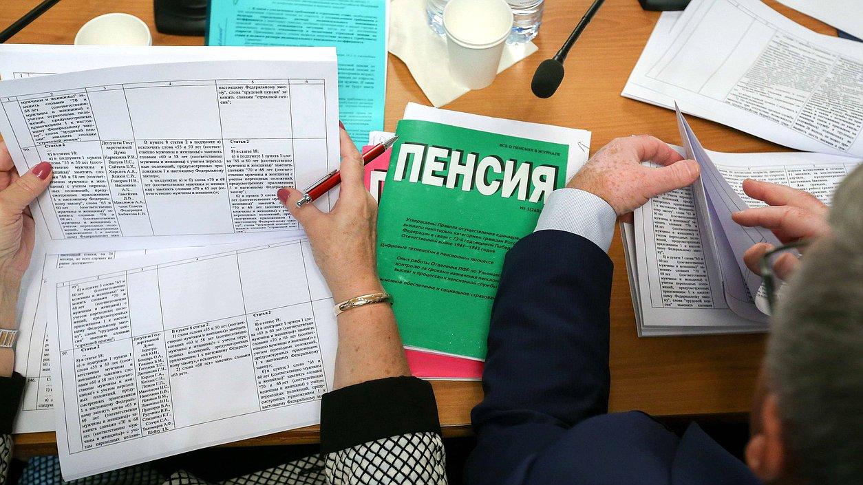 Большинство поправок отбросили еще до заседания