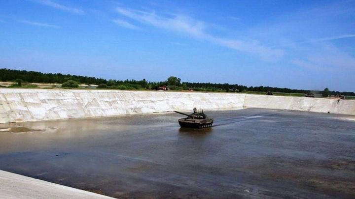 В Омске открыли самый большой вододром России — в нём будут топить танки