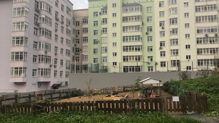 Площадку в центре Перми выставили на торги под строительство многоэтажки