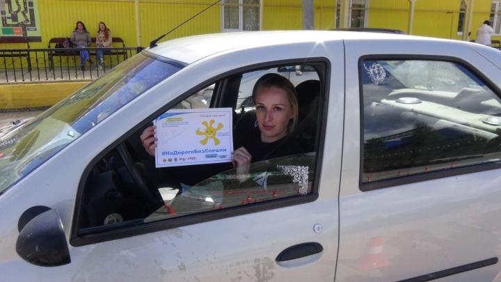 """""""Для тренировки дали всего один круг"""": в Екатеринбурге нашли женщину, которая идеально водит машину"""