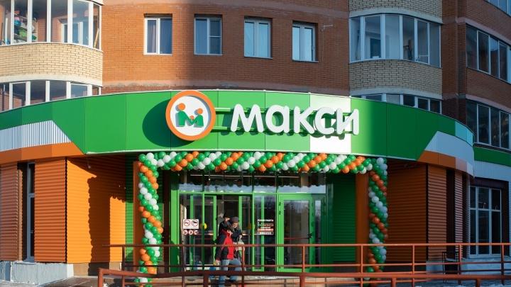 Сеть «Макси» начала расти в Поморье