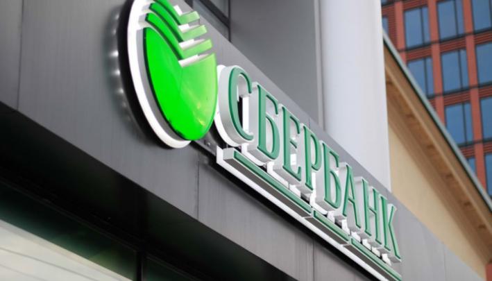 Первое на Юге «Бережливое министерство» создадут Сбербанк и правительство Ростовской области
