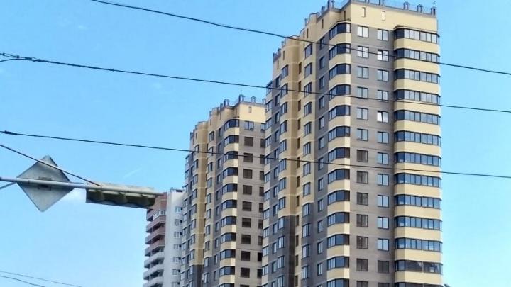 За 5 месяцев жилье в ростовских новостройках подешевело на 795 рублей за квадратный метр