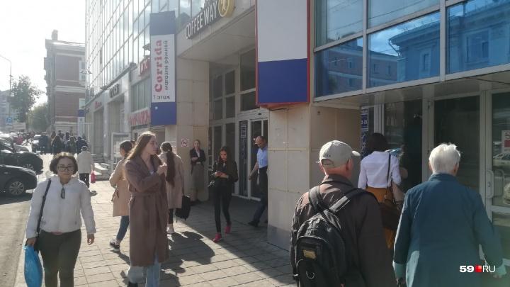 В Перми эвакуировали ТЦ «Алмаз»