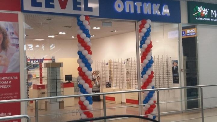 В честь открытия восьмого салона Level дарят скидки до 5000 рублей на любые очки