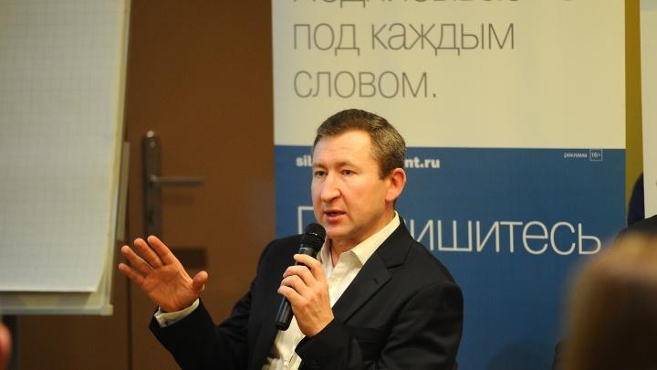 «Ростелеком» принял участие в конференции по цифровой трансформации экономики и кибербезопасности