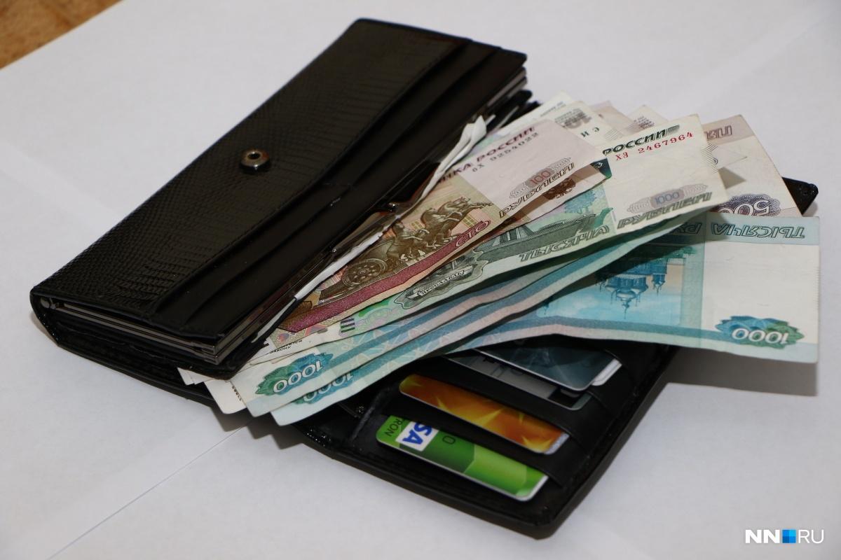 Работники нижегородского банка набрали кредитов покартам клиентов