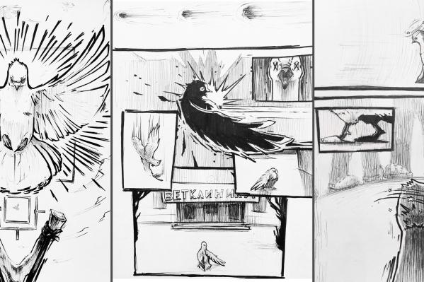 Сотрудники MARVEL напряглись: в Омске родилась новая вселенная про голубя X Френка