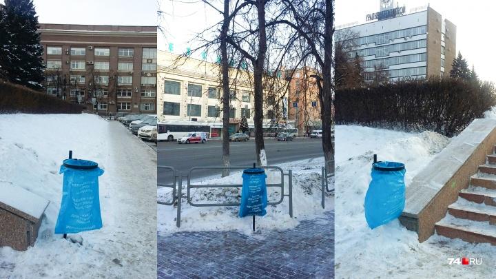 Урны — мимо? В Челябинске сворачивают проект с «наномусорками»