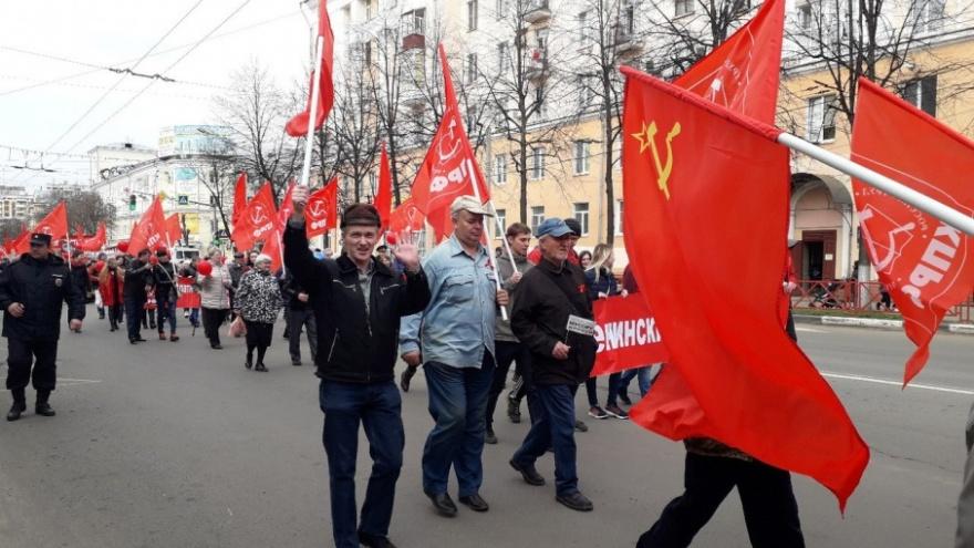 «Вдруг они протестанты или геи?»: в Ярославле коммунистам запретили первомайскую демонстрацию