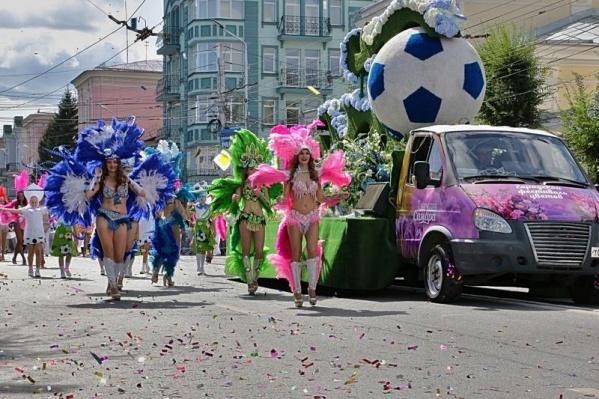 Карнавальное шествие начнется от площади Революции