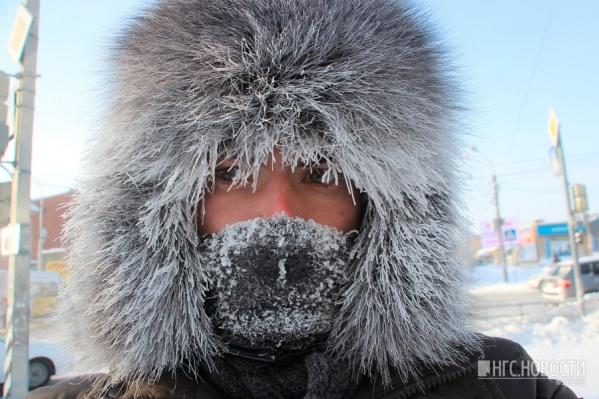 30-градусные морозы придут в Красноярск к концу недели