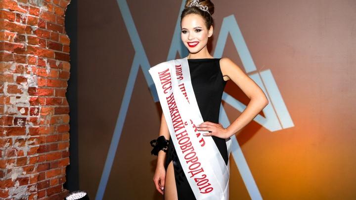 Организатор конкурса красоты отправила нижегородку на «Красу России» за миллиардерами