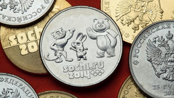 «Клюква» проведёт «День приема монеты от населения»