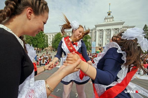 Выпускники со всей Уфы соберутся в центре города, чтобы танцевать и радоваться окончанию учебного года