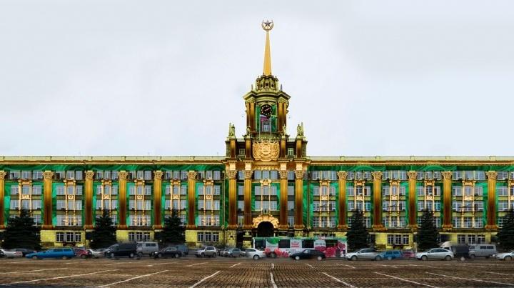 «Есть город золотой». Что, если бы Екатеринбург «отремонтировал» Андрей Симановский