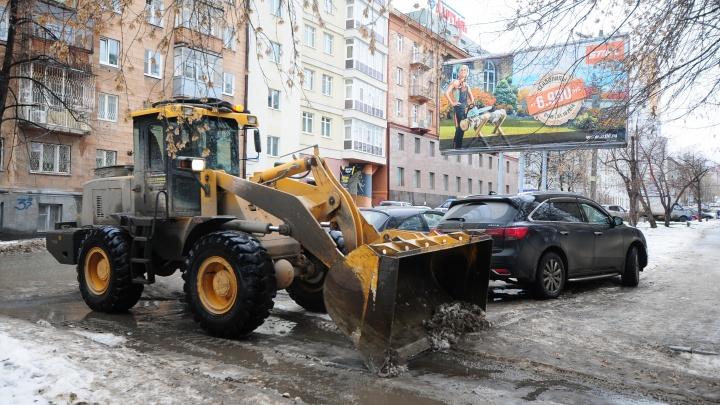 К ЧМ-2018 мэрия приобретёт коммунальную технику для всех районов Екатеринбурга