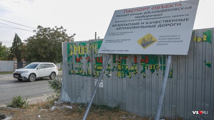 «В рамках нацпроекта»: дорогу на Джаныбековской в Волгограде оставили после ремонта без бордюров