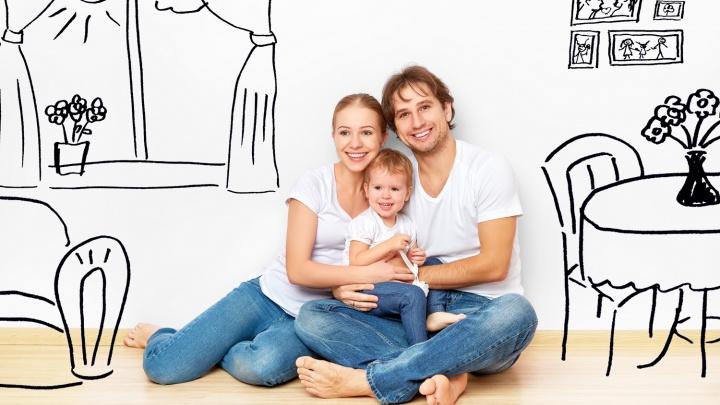 Жители Челябинской области могут взять семейную ипотеку по сниженной фиксированной ставке 5,25%