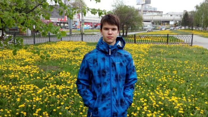 20-летнего парня, который пропал в Екатеринбурге в конце августа, нашли мёртвым