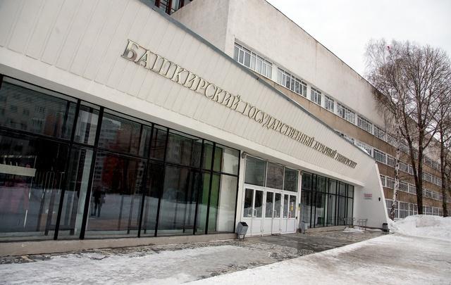 Уфимский вуз эвакуировали из-за подозрительного предмета