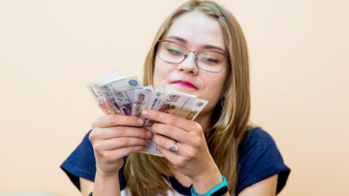 Статистики подсчитали, сколько зарабатывают и на что тратят деньги ярославцы
