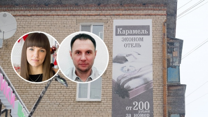 Пострадавшую в отеле «Карамель» перевезли на лечение в Москву