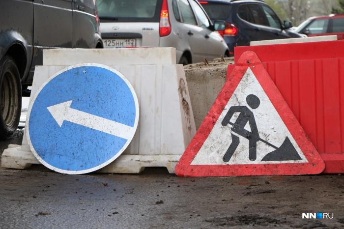 Движение будут регулировать дорожные знаки
