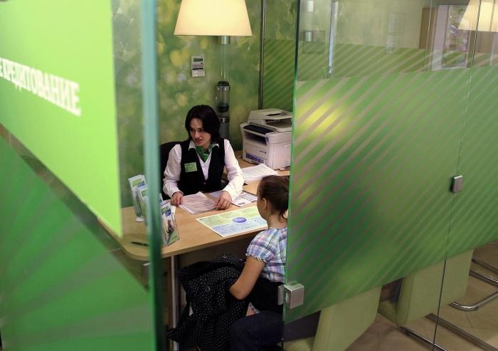 За первую половину 2018 года новосибирцы набрали в банках потребительских кредитов на 26,94 миллиарда рублей