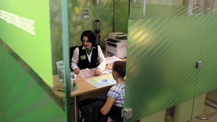 Увязли в долгах: новосибирцы стали занимать больше денег у банков