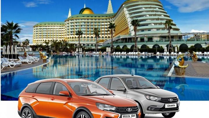«Купил авто — отдохни!»: ростовских автолюбителей отправят в Турцию