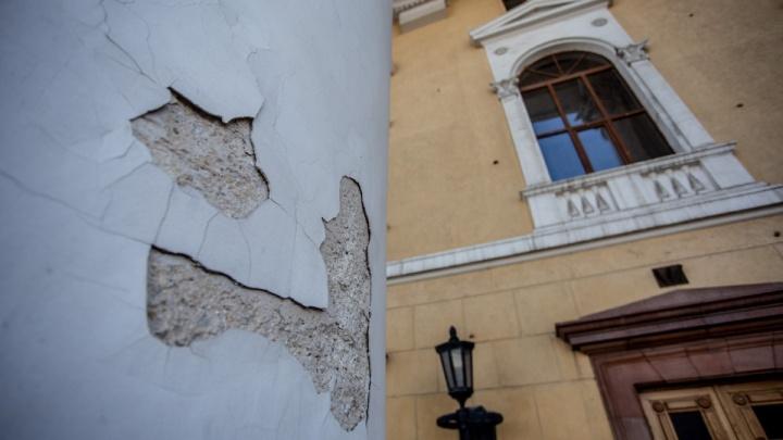 УФАС приостановило аукцион по реставрации Челябинского театра оперы и балета