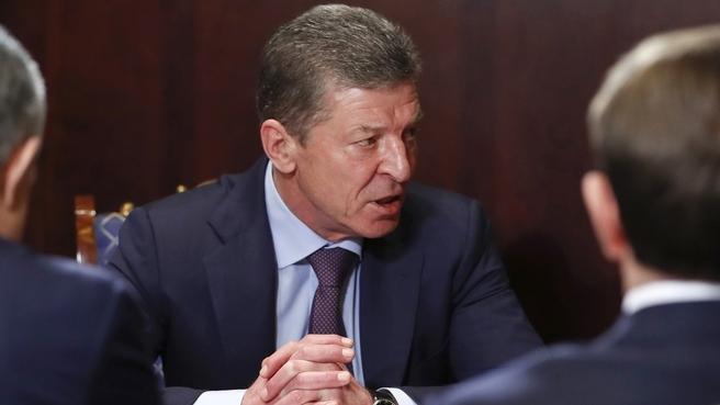 Бывший полпред по ЮФО входил в состав правительства, ушедшего в отставку
