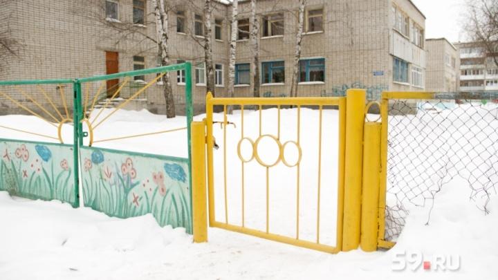 В Краснокамске осудили многодетного отца за то, что он напал на воспитательницу детсада