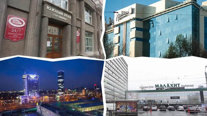 Бизнес пошёл по звезде: кому принадлежат отели Челябинска